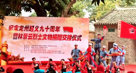 林景云外孙女林宝霞向广西革命纪念馆捐赠99件文物