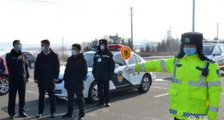 黑龙江省交警民警、辅警奔赴抗战疫情第一线纪实