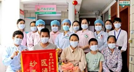"""田阳区妇幼保健院抢救""""前置胎盘""""孕产妇及胎儿成功"""
