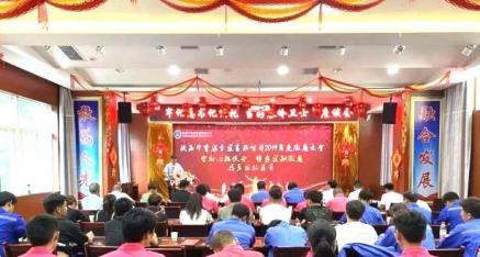 陕西省柞水县创业协会:当好秦岭生态卫士是我们的重任