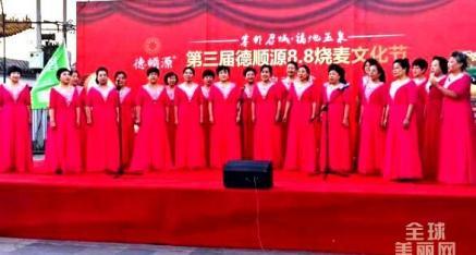 内蒙古第三届烧麦文化节 美丽炫耀草原