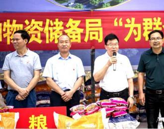 吴宇雄说:粮食是安天下 稳民心战略产业