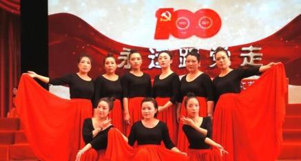 河北省武安市磁山二街多种形式庆祝中国共产党百年华诞