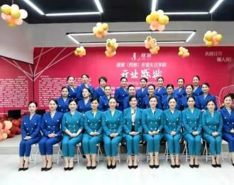 槿俪(西林)形体礼仪学院:让美女优雅绽放 成就人生赢家!