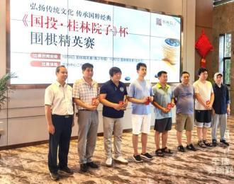 中国著名围棋界泰斗级教练黄进先大师:山高水长润中华